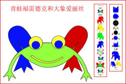 artblog-26-frederic-fairy-tale-cn (29k image)